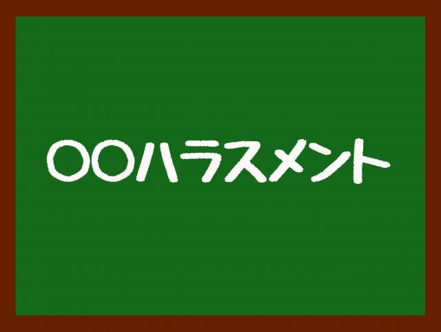 f:id:showjyoneco:20190607220517j:plain