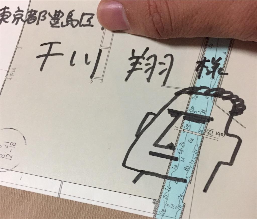 f:id:showkakeru:20180830225559j:image