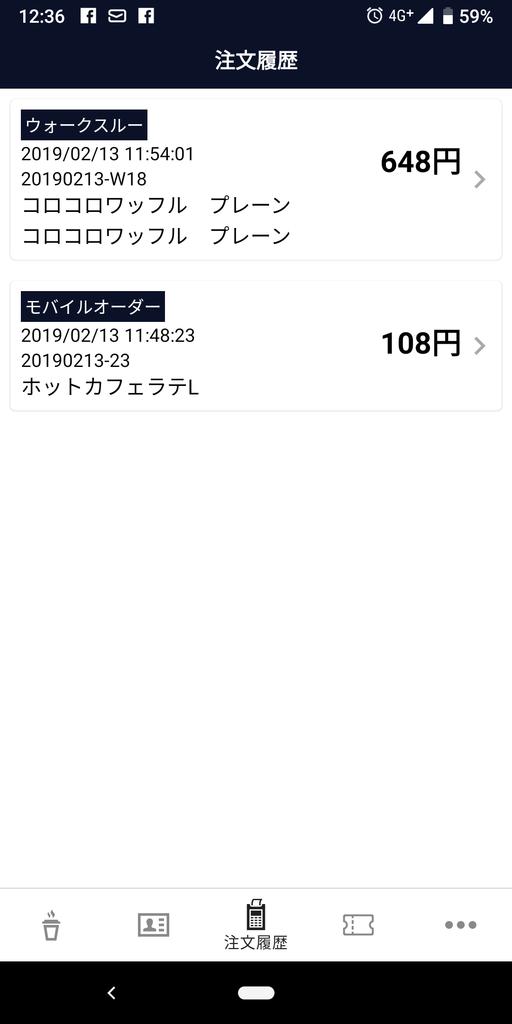 f:id:showm001:20190213123847p:plain