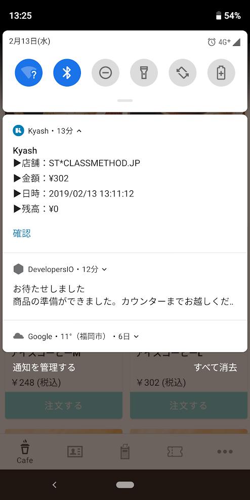 f:id:showm001:20190213132914p:plain