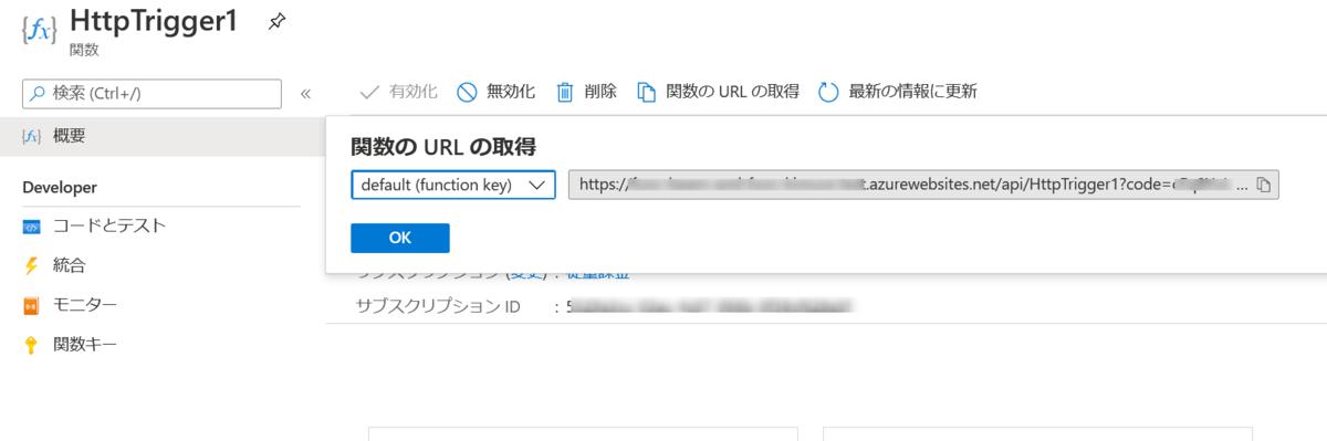 f:id:showm001:20201204155847p:plain