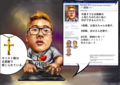 """北朝鮮のキム・ハンソル、""""私はキリスト敎"""""""