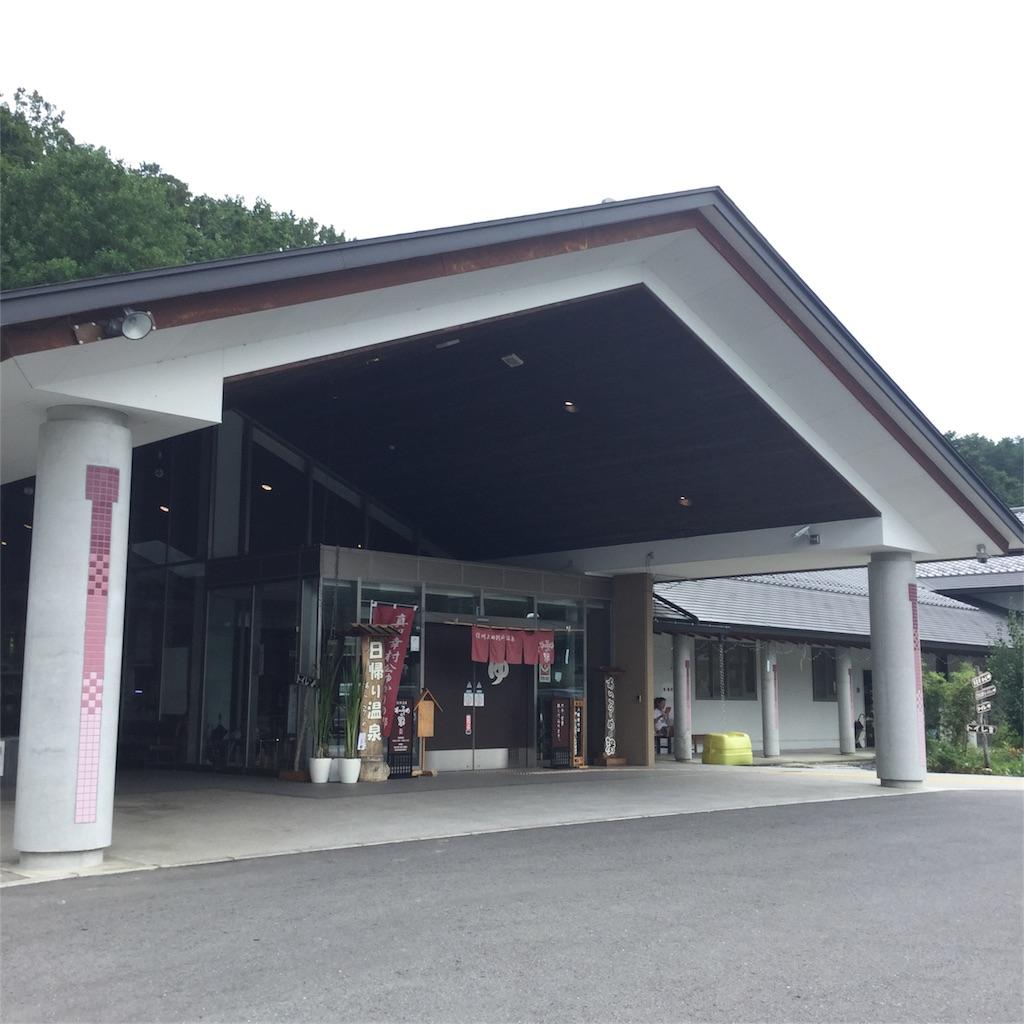 f:id:showtaro-aoki:20170825211055j:image