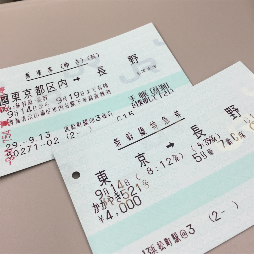 f:id:showtaro-aoki:20170916182005j:image