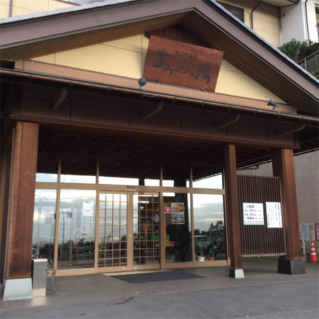 f:id:showtaro-aoki:20170916182200j:image