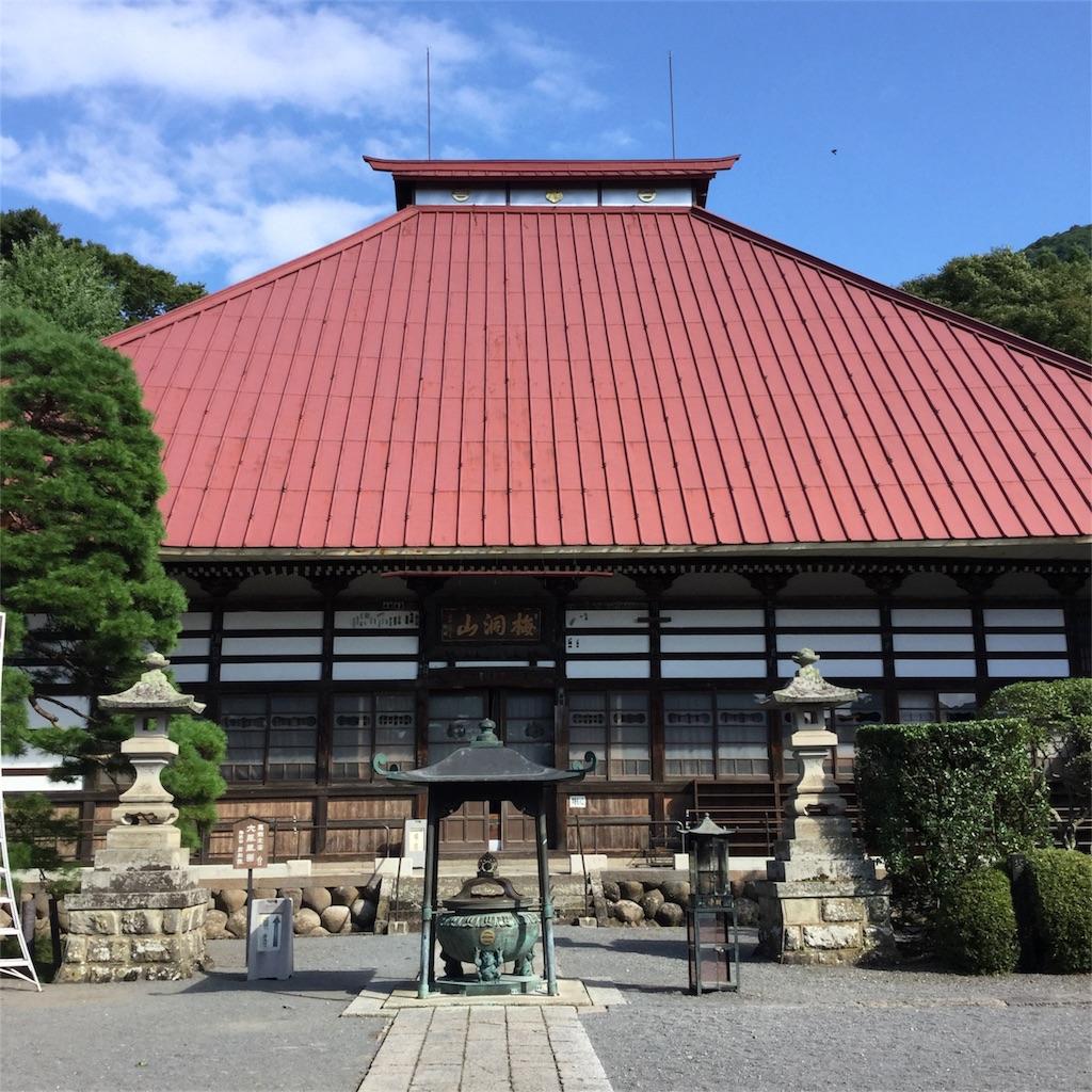 f:id:showtaro-aoki:20170921151753j:image