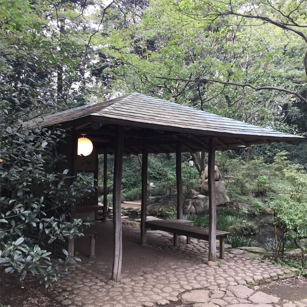 f:id:showtaro-aoki:20171015210422j:image