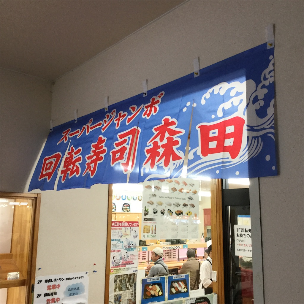 f:id:showtaro-aoki:20171019203839j:image