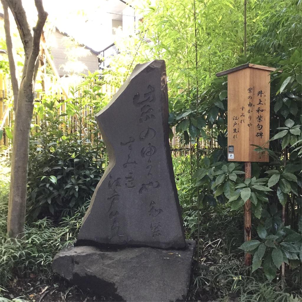 f:id:showtaro-aoki:20171028131838j:image