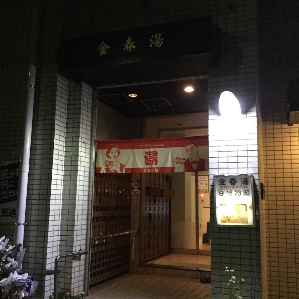 f:id:showtaro-aoki:20171106222014j:image