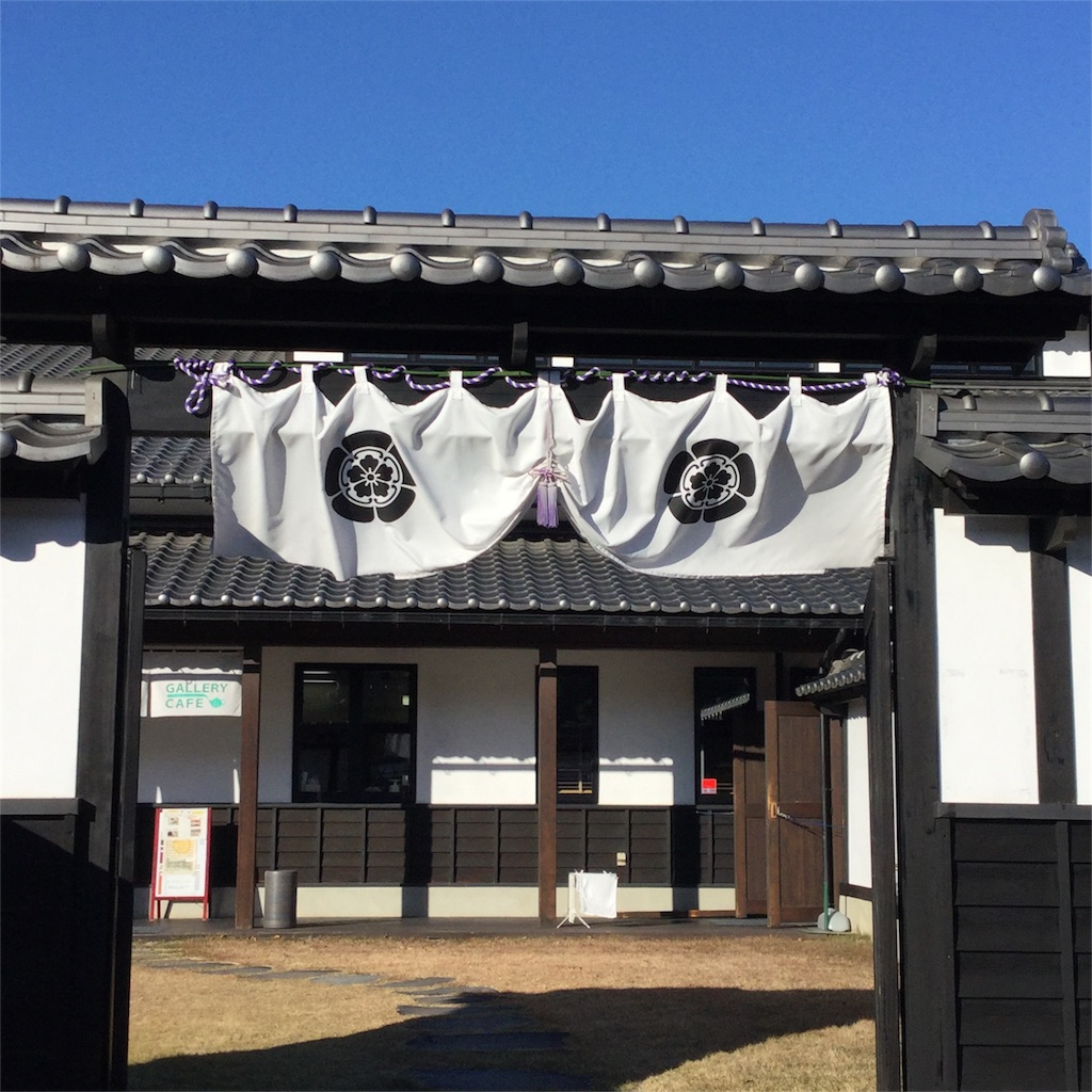f:id:showtaro-aoki:20171124205119j:image