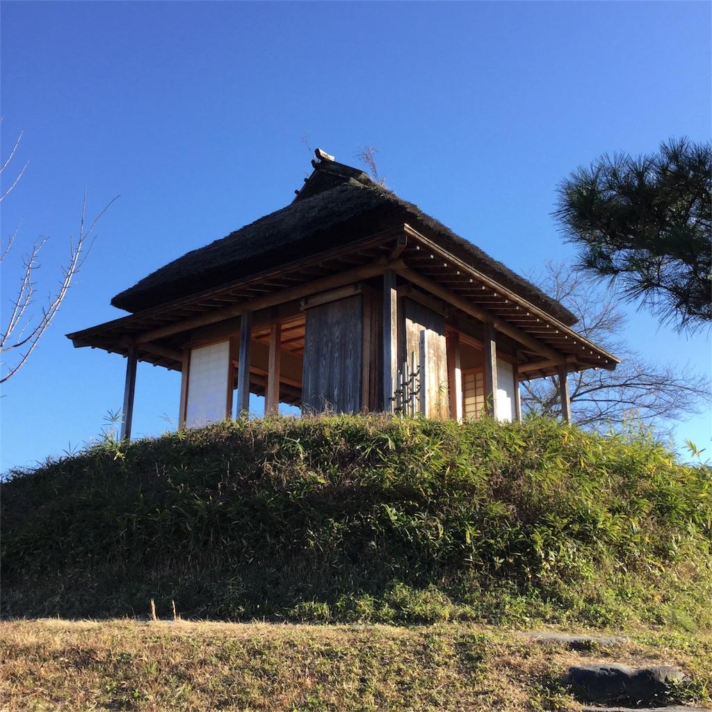 f:id:showtaro-aoki:20171124205239j:image