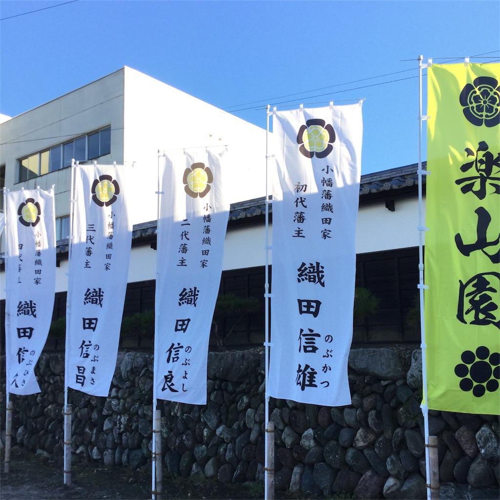 f:id:showtaro-aoki:20171124205426j:image