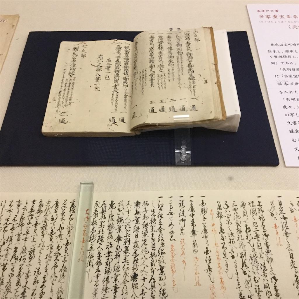 f:id:showtaro-aoki:20171221161046j:image