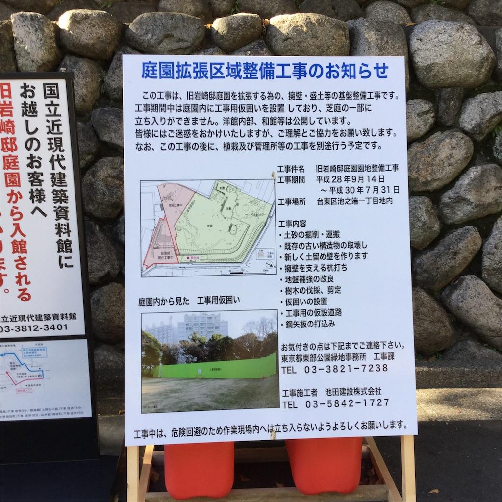 f:id:showtaro-aoki:20171222130724j:image