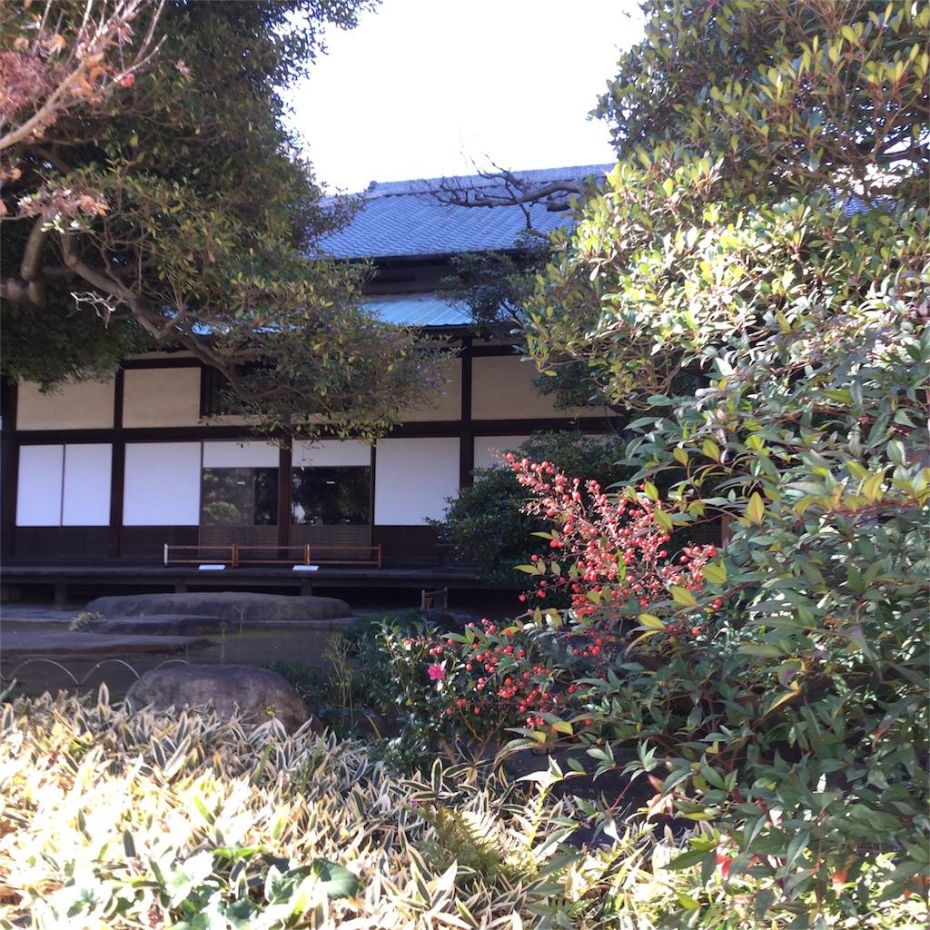 f:id:showtaro-aoki:20171222131703j:image