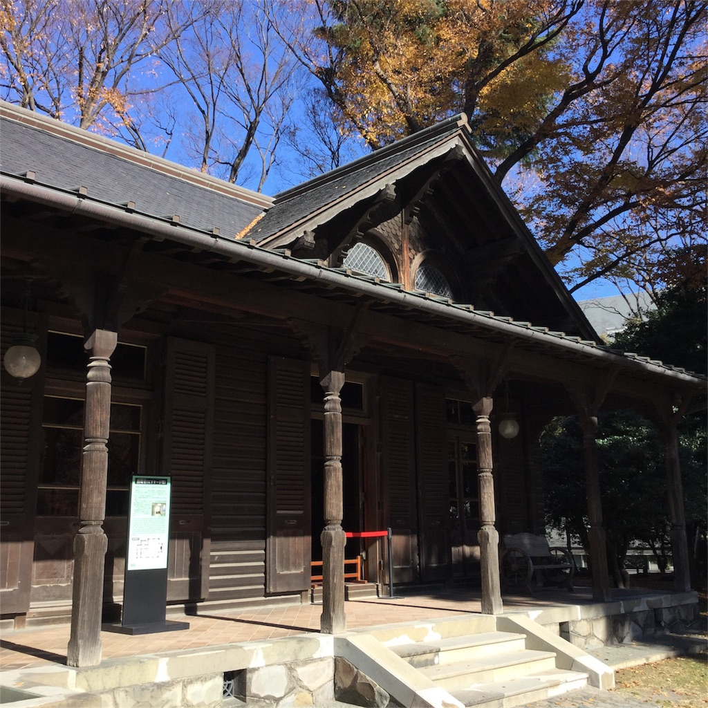 f:id:showtaro-aoki:20171222131914j:image