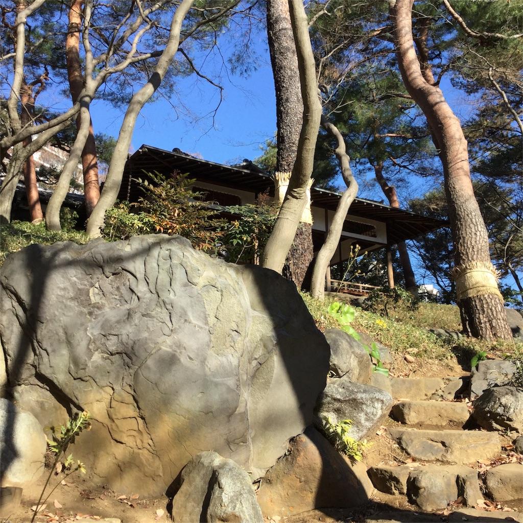 f:id:showtaro-aoki:20171228164909j:image