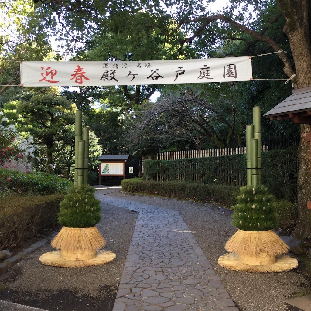 f:id:showtaro-aoki:20171228165439j:image