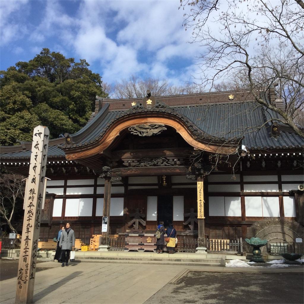 f:id:showtaro-aoki:20180201170514j:image
