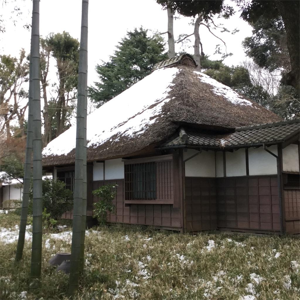 f:id:showtaro-aoki:20180201170721j:image