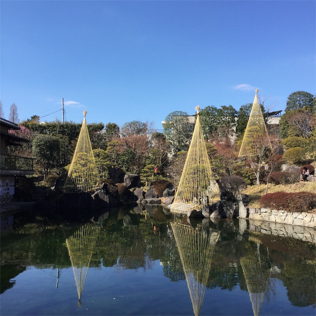 f:id:showtaro-aoki:20180216153642j:image