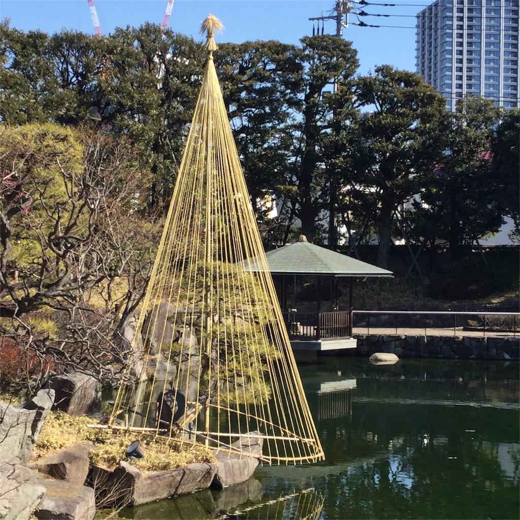 f:id:showtaro-aoki:20180216154007j:image