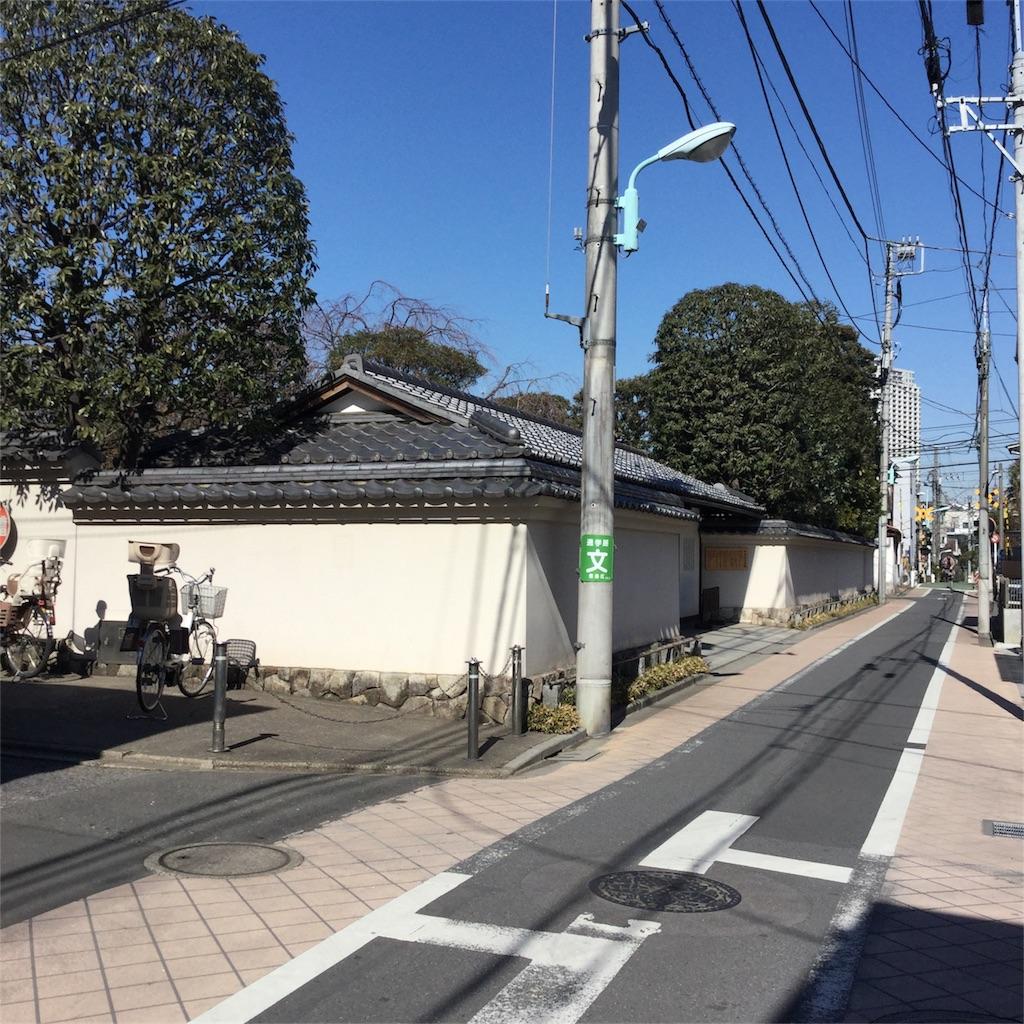 f:id:showtaro-aoki:20180216154058j:image
