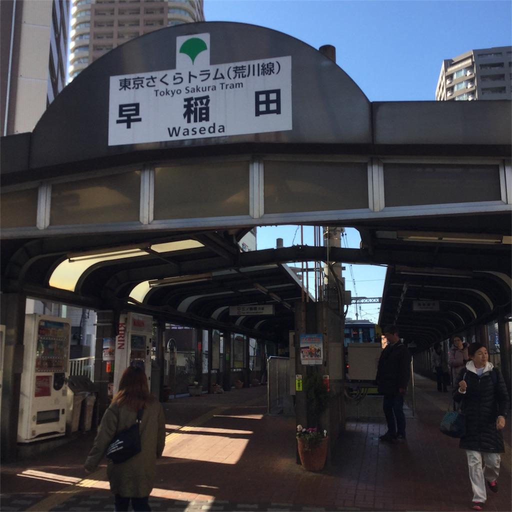 f:id:showtaro-aoki:20180216154644j:image