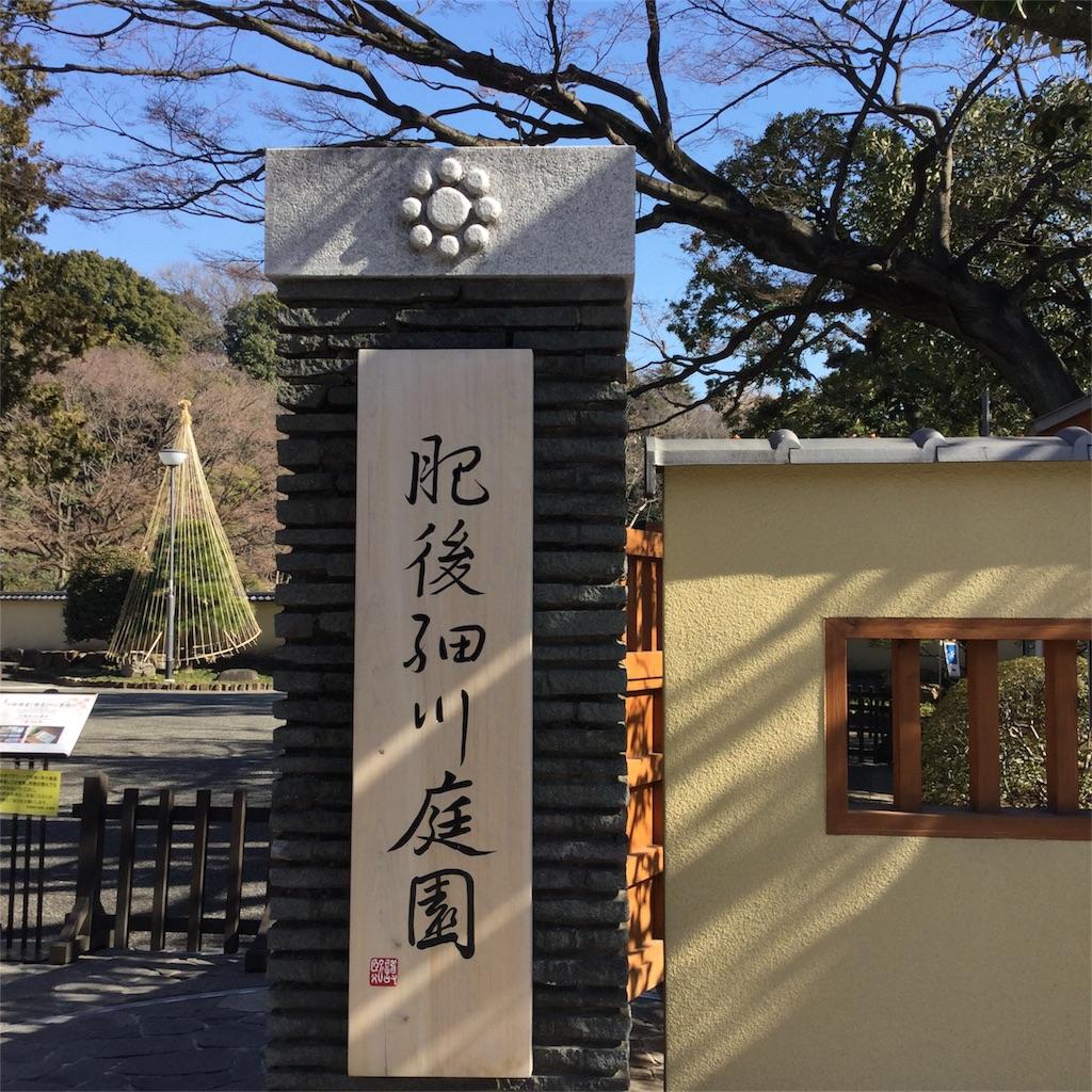 f:id:showtaro-aoki:20180216154939j:image