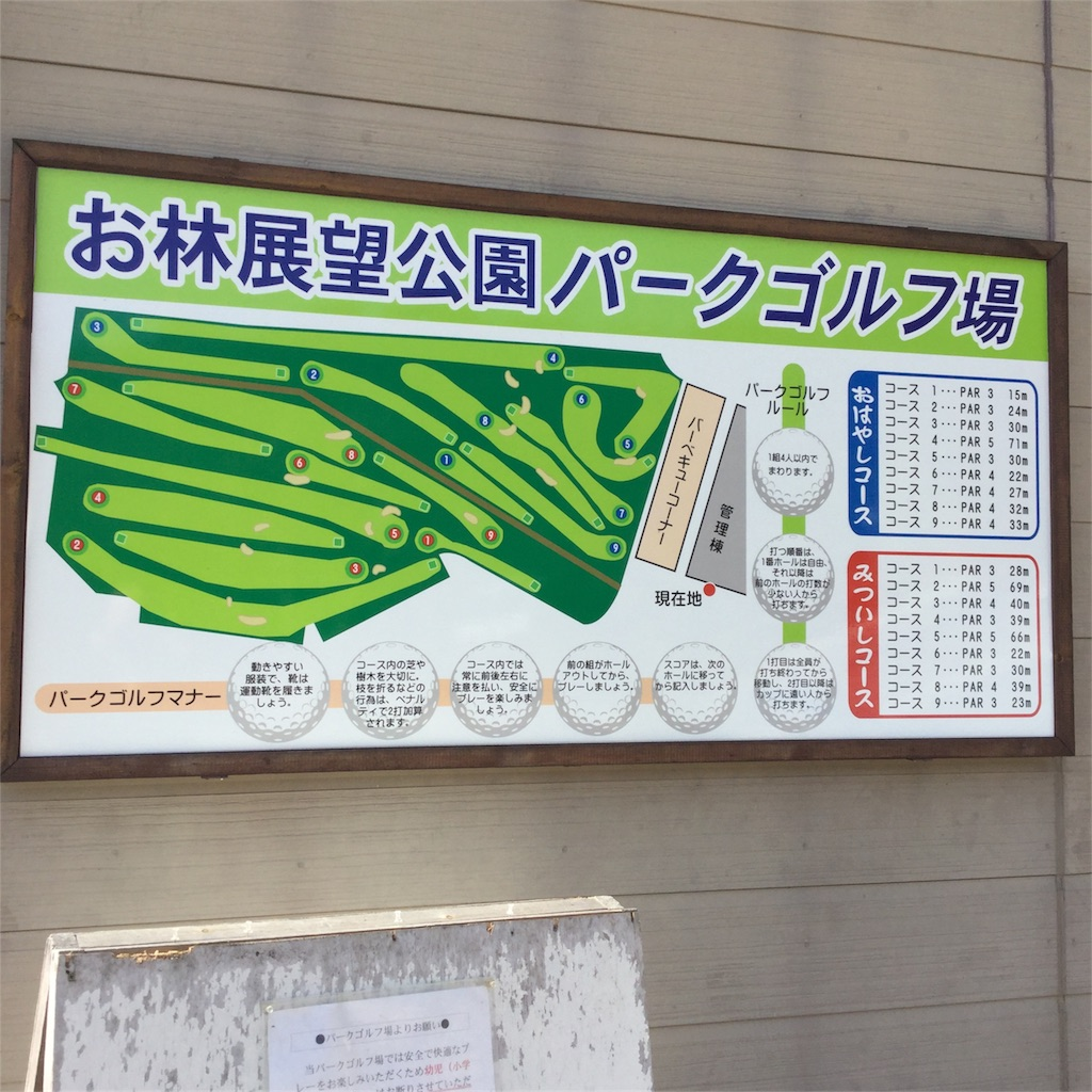 f:id:showtaro-aoki:20180228222246j:image