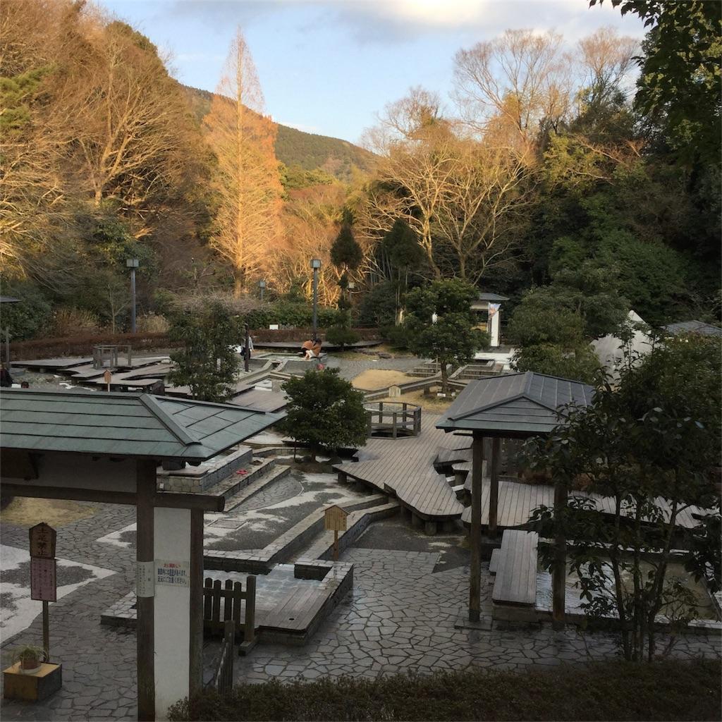 f:id:showtaro-aoki:20180228222617j:image
