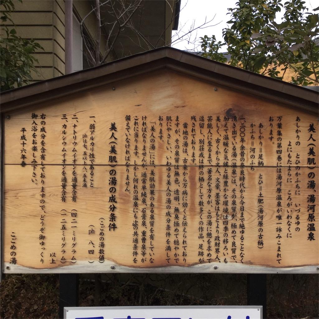 f:id:showtaro-aoki:20180301223937j:image