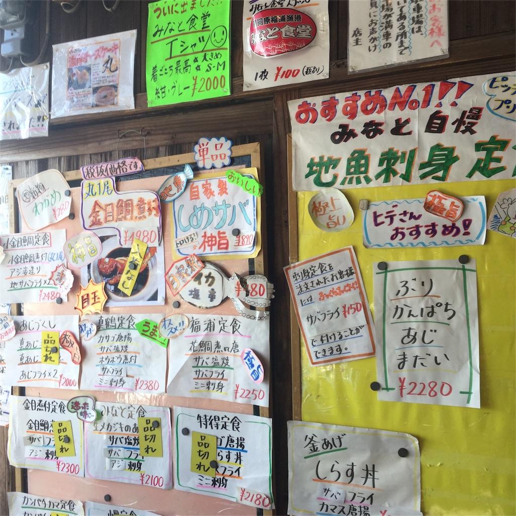 f:id:showtaro-aoki:20180301224042j:image