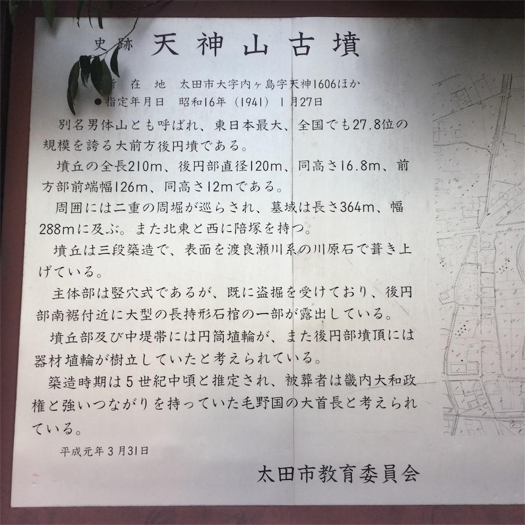 f:id:showtaro-aoki:20180320132959j:plain