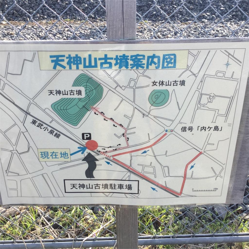f:id:showtaro-aoki:20180320133022j:plain