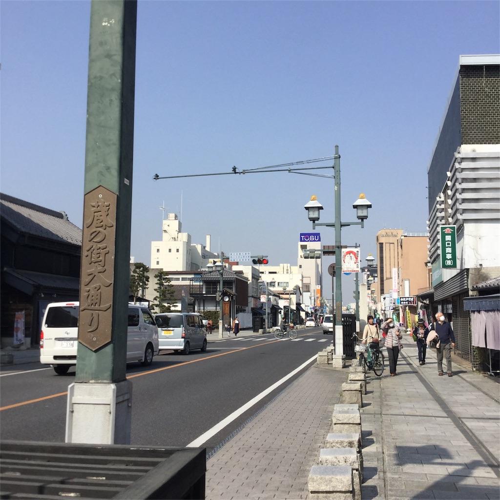 f:id:showtaro-aoki:20180320133153j:plain