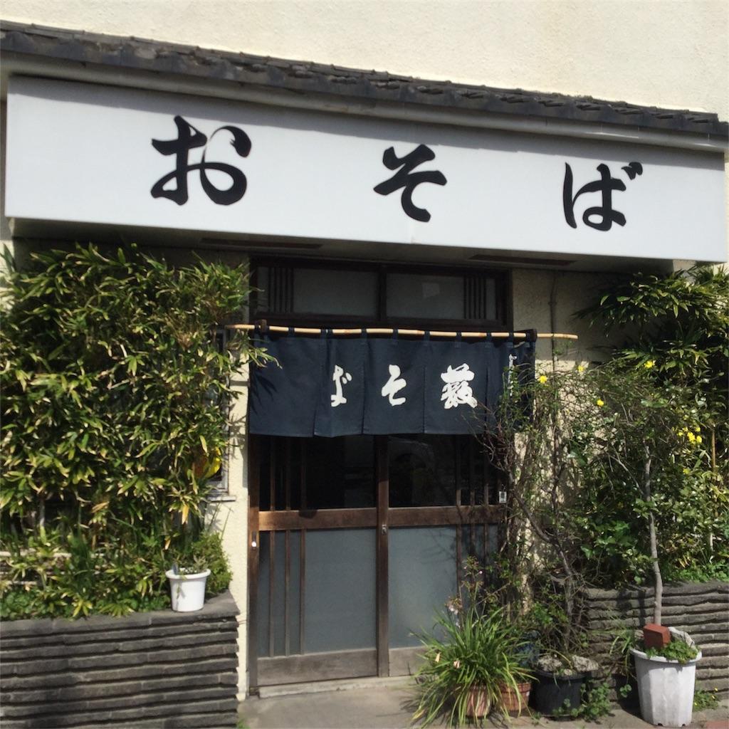 f:id:showtaro-aoki:20180328203946j:plain