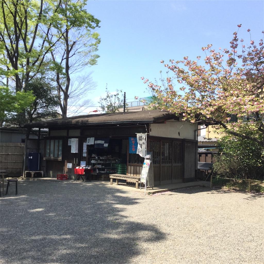 f:id:showtaro-aoki:20180417204607j:plain