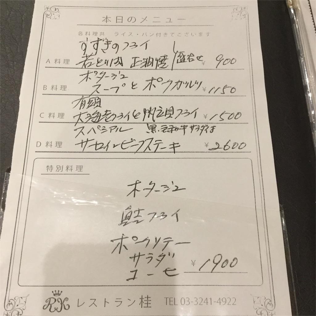 f:id:showtaro-aoki:20180418195735j:plain