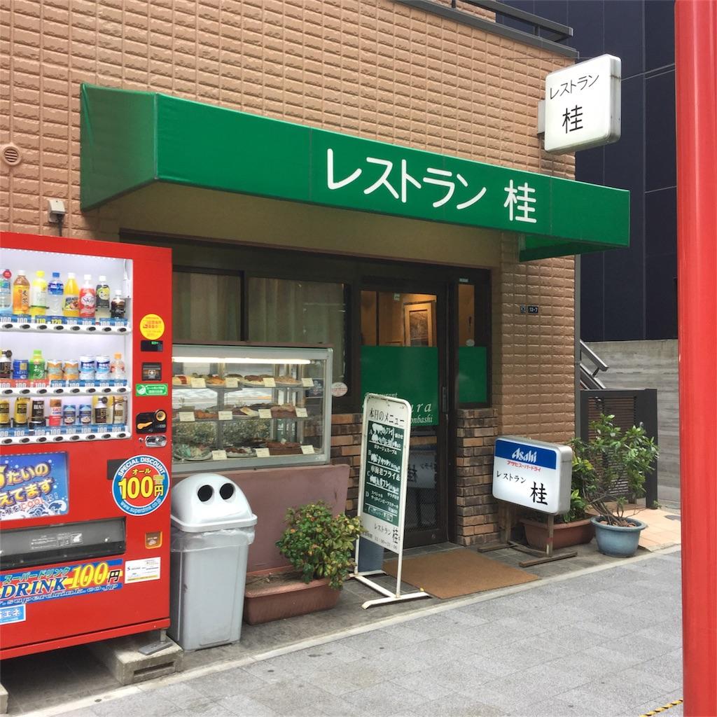 f:id:showtaro-aoki:20180418195858j:plain