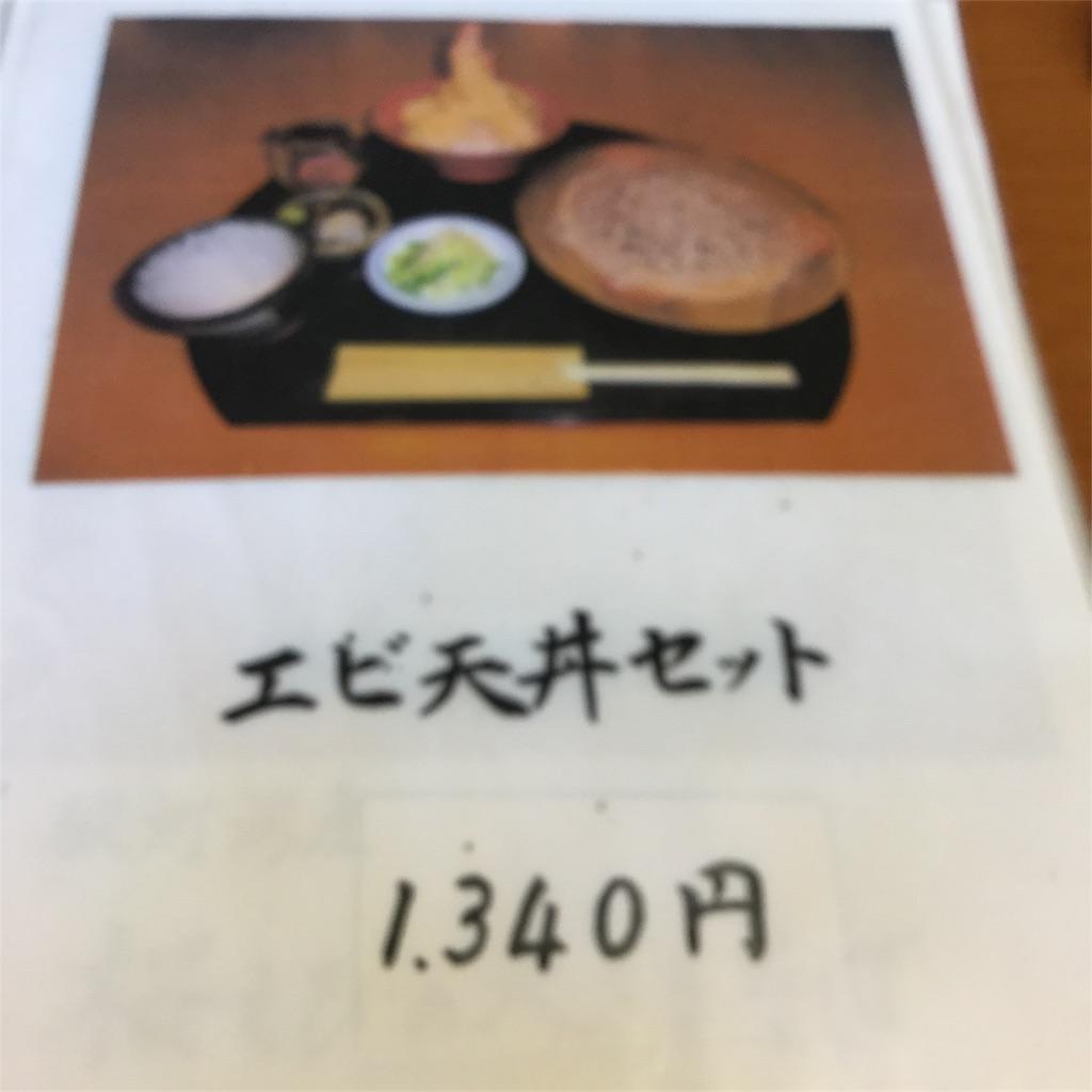 f:id:showtaro-aoki:20180506222525j:plain