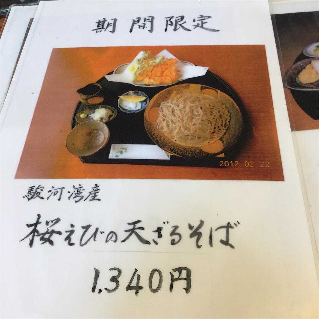 f:id:showtaro-aoki:20180506222538j:plain