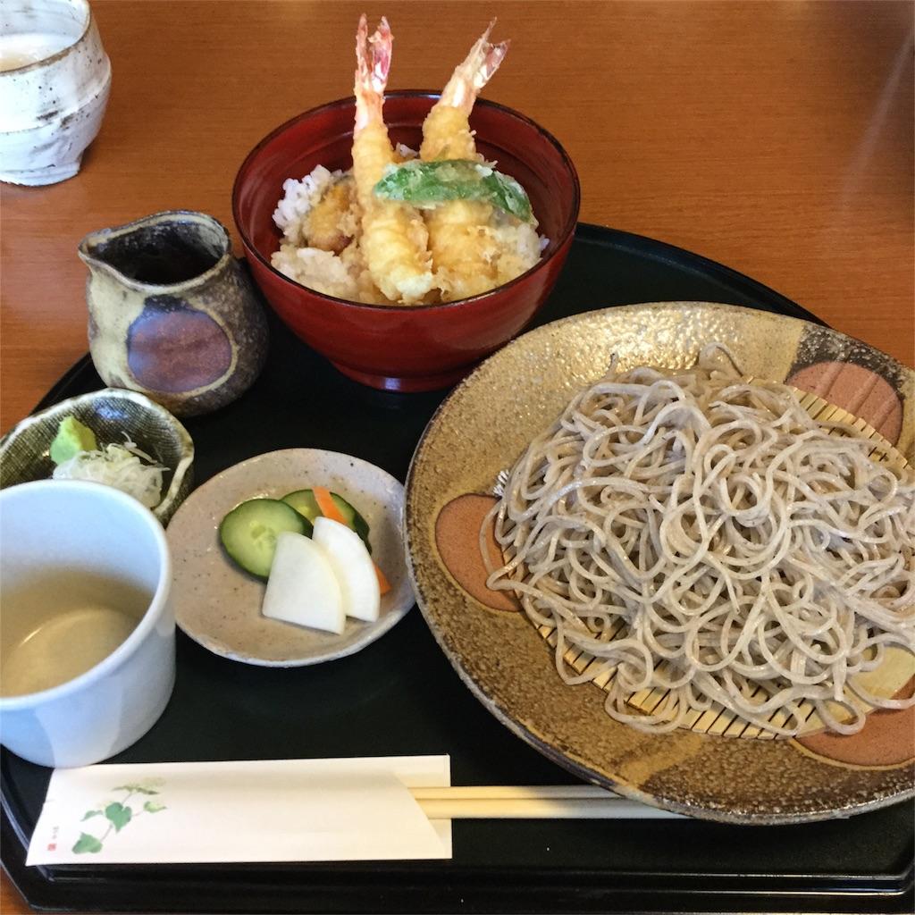 f:id:showtaro-aoki:20180506222605j:plain