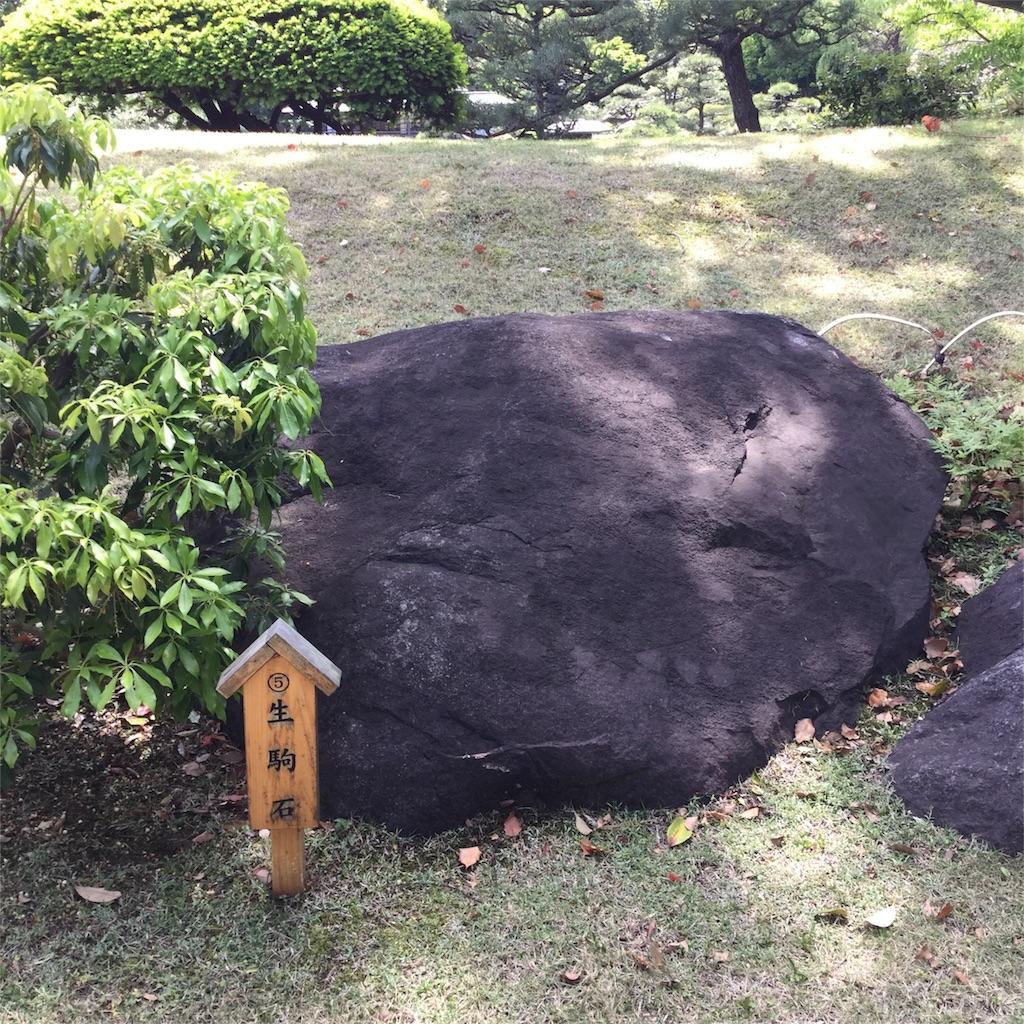 f:id:showtaro-aoki:20180508165118j:plain