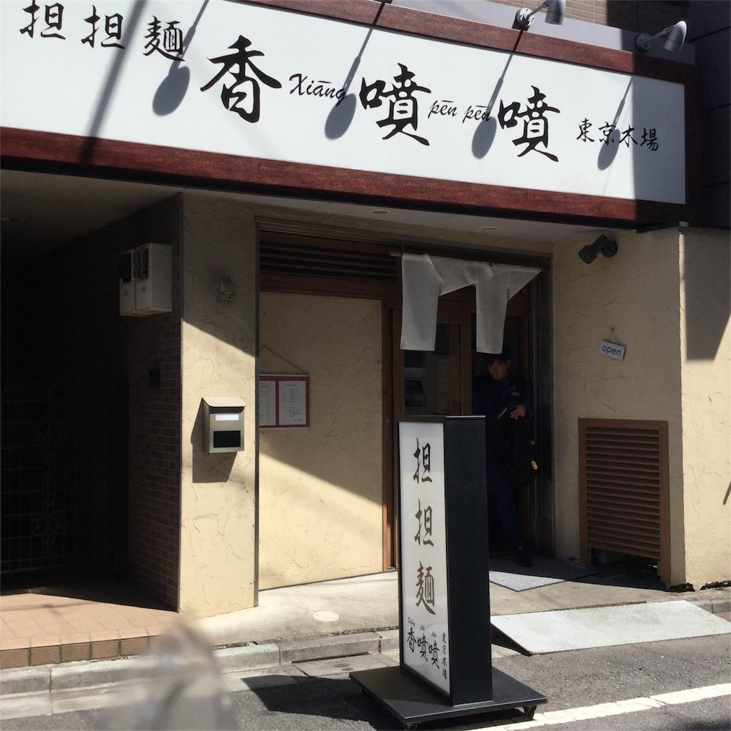 f:id:showtaro-aoki:20180509204818j:plain