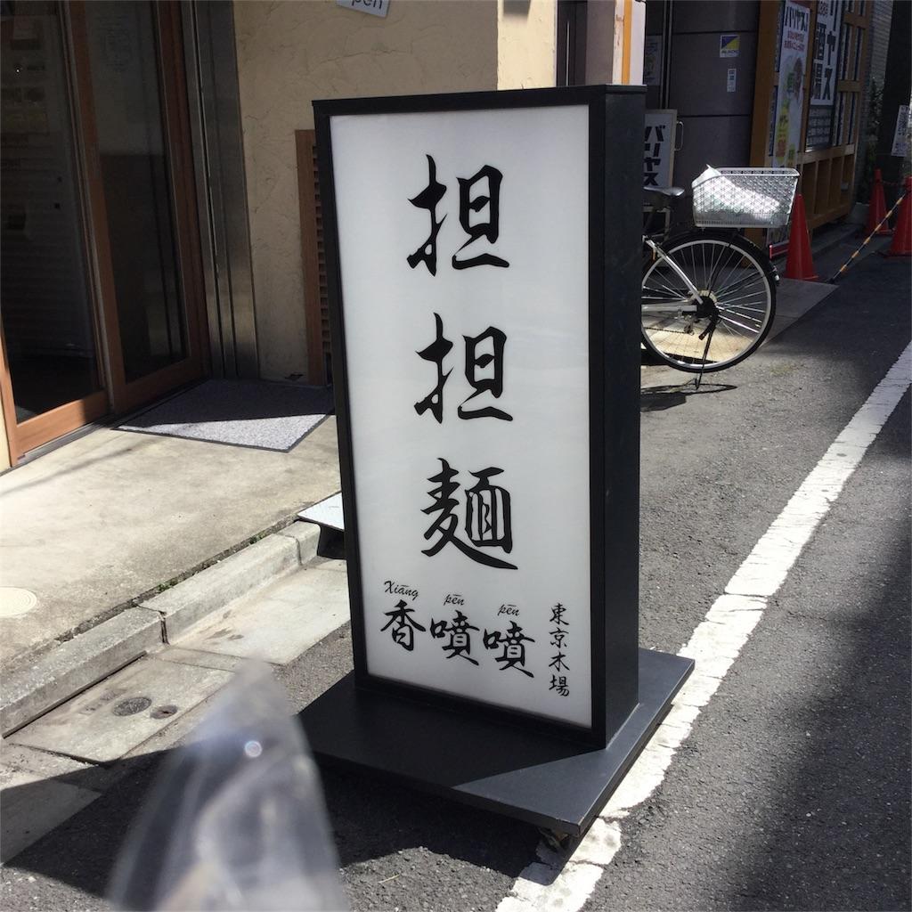 f:id:showtaro-aoki:20180509204832j:plain