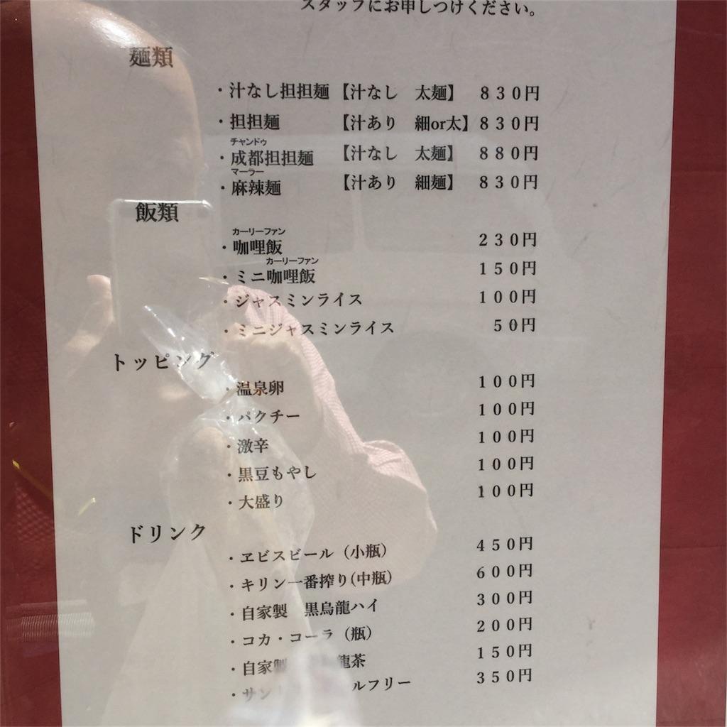 f:id:showtaro-aoki:20180509204845j:plain