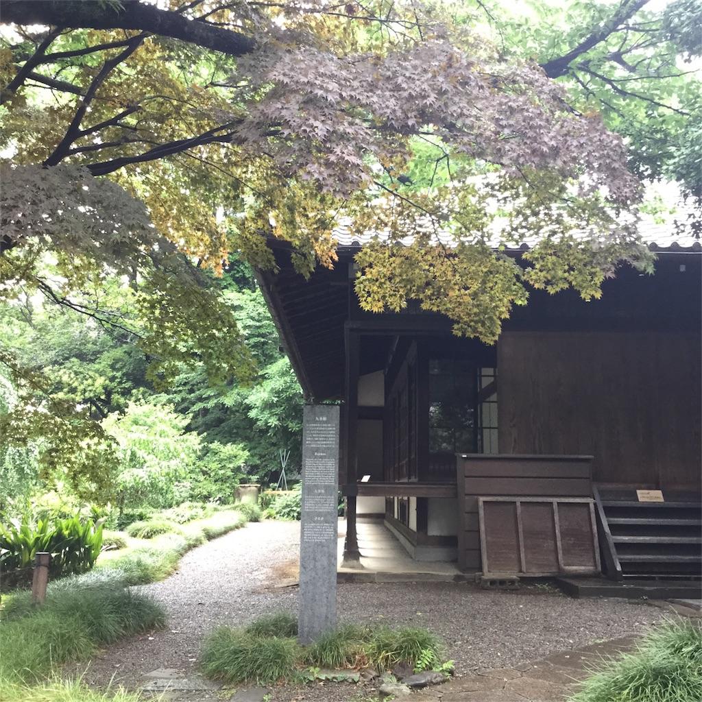 f:id:showtaro-aoki:20180515213824j:plain