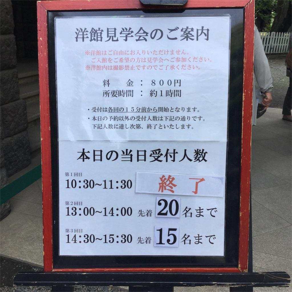 f:id:showtaro-aoki:20180519175902j:plain